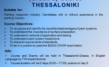 Updated: BGAS-CSWIP Painting Inspector  (Grade 2) – Thessaloniki 29/06/2020