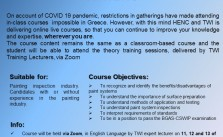 BGAS-CSWIP Painting Inspector  Online Live Course  (Gr 2) – ATHENS 11/01/2020